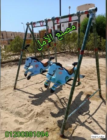 alaaab-mmtazh-llbyaa-alaaml-llfaybr-jlas-big-0