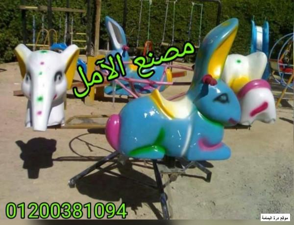 alaaab-mmtazh-llbyaa-alaaml-llfaybr-jlas-big-2