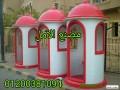 akshak-llamn-fybr-jlas-llbyaa-alaaml-small-0