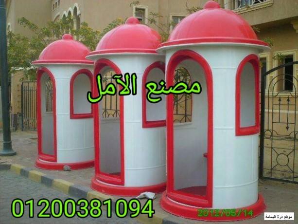 akshak-llamn-fybr-jlas-llbyaa-alaaml-big-0