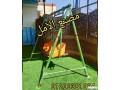 afdl-asaaar-alaaab-f-msr-small-1