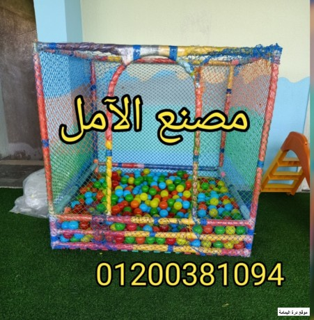 afdl-asaaar-alaaab-f-msr-big-2