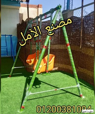 afdl-asaaar-alaaab-f-msr-big-1
