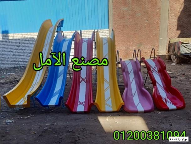 msnaa-alaaab-atfal-fybr-jlas-alaaml-big-2