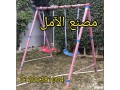 alaaab-atfal-f-msr-llbyaa-alaaml-llfaybr-jlas-small-2