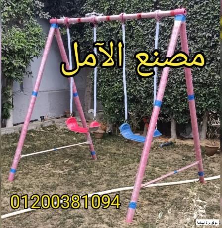 alaaab-atfal-f-msr-llbyaa-alaaml-llfaybr-jlas-big-2