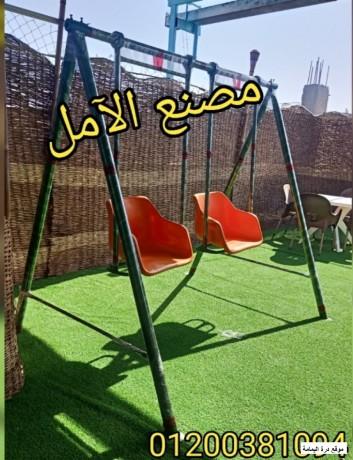 alaaab-atfal-f-msr-llbyaa-alaaml-llfaybr-jlas-big-1