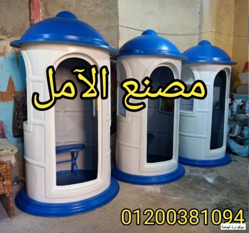 akshak-alaamn-llbyaa-big-0