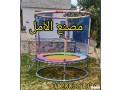 alaaab-atfal-f-msr-llbyaa-alaaml-small-0