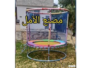 العاب اطفال فى مصر للبيع الآمل