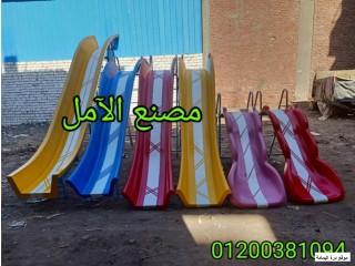 افضل اسعار العاب فى مصر الآمل