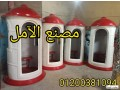 akshak-hras-msnaa-alaaml-llfaybr-jlas-small-0