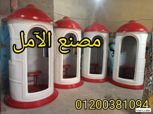 akshak-hras-msnaa-alaaml-llfaybr-jlas-big-0