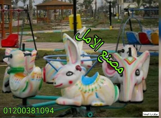 alaaab-jahzh-llbyaa-f-msr-big-0