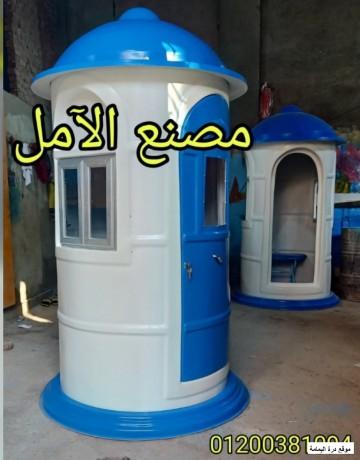 akshak-hras-llbyaa-alaaml-llfaybr-jlas-big-0