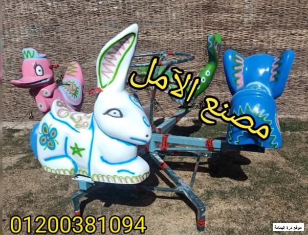 alaaab-alfybr-jlas-llbyaa-f-msr-big-0