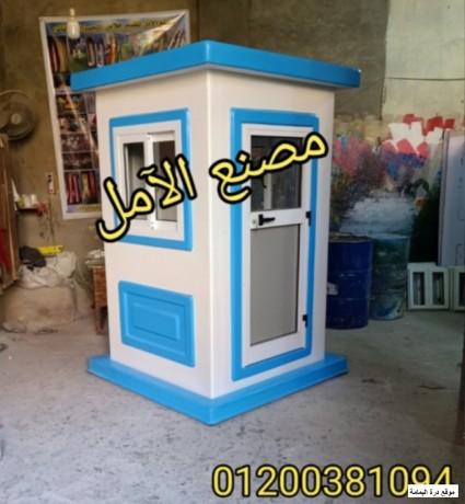 akshak-alaamn-fybr-jlas-llbyaa-120-f-120-msnaa-alaaml-big-0