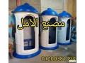 akshak-lkl-alaamn-f-msr-llbyaa-alaaml-small-0