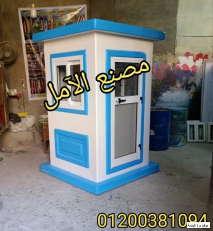 msnaa-akshak-hras-f-msr-alaaml-llfaybr-jlas-big-0