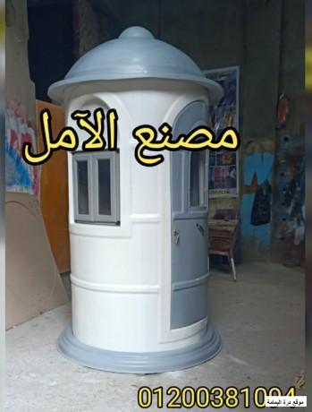 akshak-hras-llbyaa-big-0