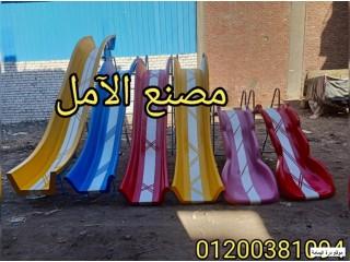 زحاليق ممتازه جدا للاطفال الآمل اكوا فى مصر
