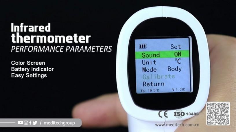 infrared-thermometer-jhaz-kyas-drj-hrar-aljsm-aan-baad-big-3