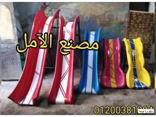 مصنع زحاليق الاول فى مصر الآمل للفايبر جلاس