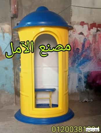 shrk-akshak-alaaml-nsnaa-alabdaaa-big-0