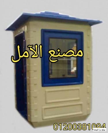 msnaa-akshak-hras-fybr-jlas-alaaml-llfaybr-jlas-big-0