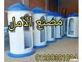 akshak-alaaml-nsnaa-alabdaaa-small-0