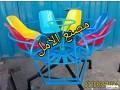 alaaab-atfal-llhdanat-o-almdars-alaaml-llfaybr-jlas-small-0