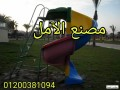 alaaab-atfal-fybr-jlas-alaaml-llfaybr-jlas-small-0