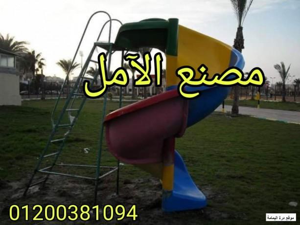 alaaab-atfal-fybr-jlas-alaaml-llfaybr-jlas-big-0