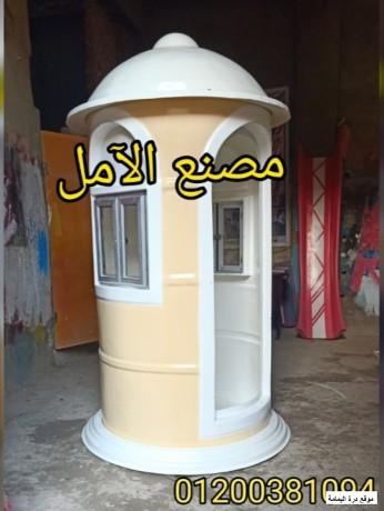 akshak-hras-alaaml-alafdl-f-msr-big-1