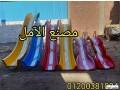 msnaa-alaaab-f-kl-alamakn-alaaml-llfaybr-jlas-small-0