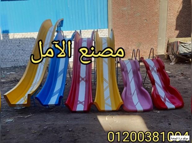msnaa-alaaab-f-kl-alamakn-alaaml-llfaybr-jlas-big-0