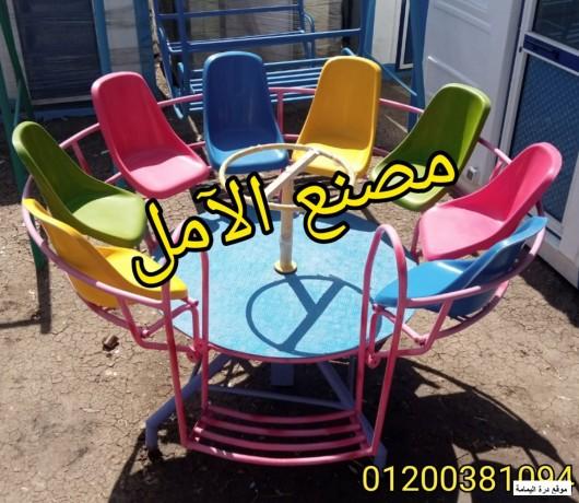 alaaab-alhdanat-o-almdars-alaaml-fybr-jlas-big-0