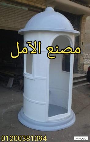 akshak-hras-fybr-jlas-alaaml-llfaybr-jlas-big-0
