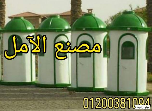 shrk-akshak-hras-fybr-jlas-alaaml-llfaybr-jlas-big-0