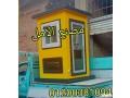 afdl-asaaar-akshak-f-msr-alaaml-llfaybr-jlas-small-0