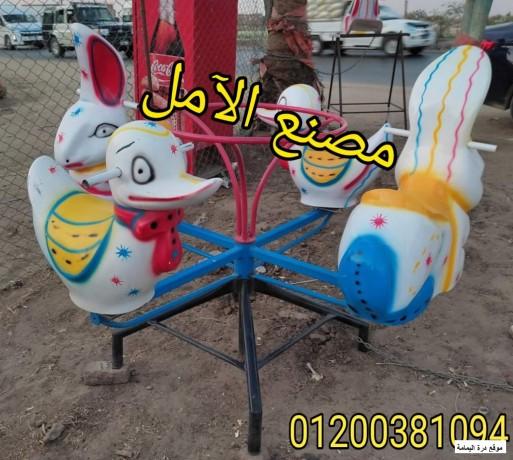 alaaab-alhdanat-o-almdars-alaaml-llfaybr-jlas-big-2