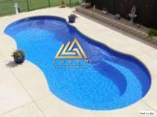 حمام سباحة الاهرام للفيبر جلاس بضمان الجودة والسعر
