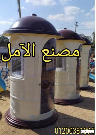 msnaa-akshak-fybr-jlas-alaaml-llfaybr-jlas-big-0