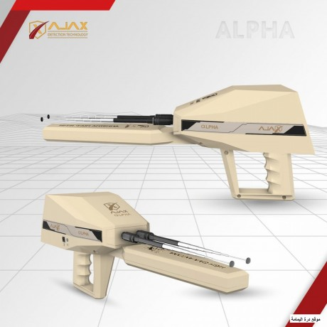 jhaz-kshf-althhb-oalfraghat-ajaks-alfa-balntham-alastshaaary-big-1
