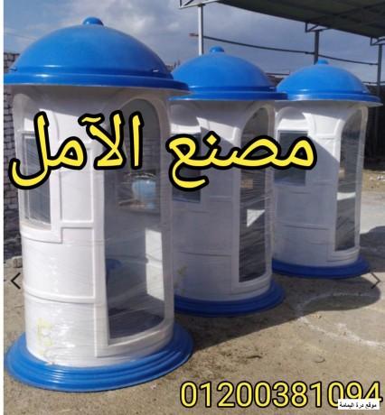 akshak-hras-f-kl-alamakn-alaaml-big-0