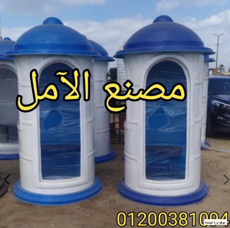 akshak-alfybr-jlas-alaaml-llfaybr-jlas-big-0