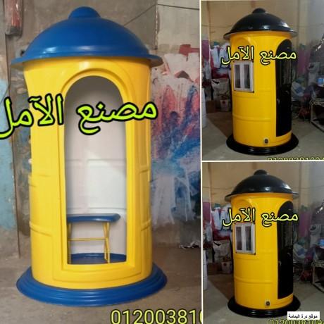 akshak-mmtazh-jda-llamn-alaaml-akoa-big-0