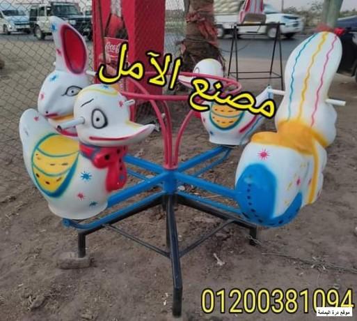 alaaab-atfal-mn-shrk-alaaml-llfaybr-jlas-big-0
