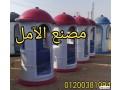 shrk-akshak-alaaml-khbrh-25-aaam-f-msr-small-0