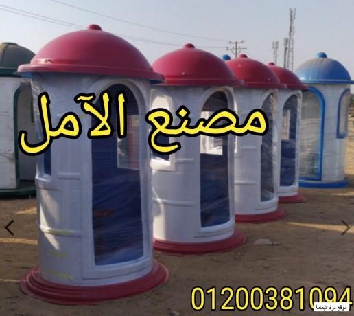shrk-akshak-alaaml-khbrh-25-aaam-f-msr-big-0